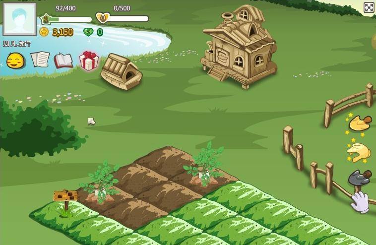 Obraz dołączony do pytania Macie kody do Happy Harvest?